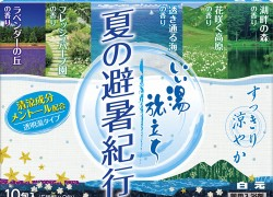 クールタイプ入浴剤で湯上りスッキリ!白元「いい湯旅立ち 夏の避暑紀行 10包入」の通販最安値は?