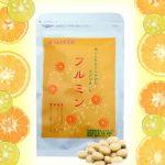 夏のビタミンC補給に熊本県産天然サプリ『フルミン』がおすすめ♪通販最安値は? 夏バテ予防・美肌対策に!